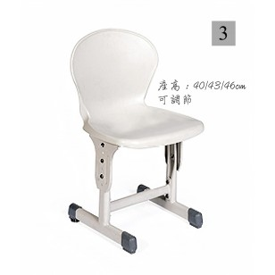 課室靠背椅子