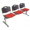 公共座椅/排椅